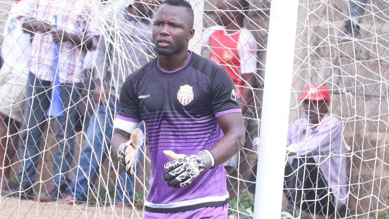 City stars keeper Levis 'Lovae' Opiyo