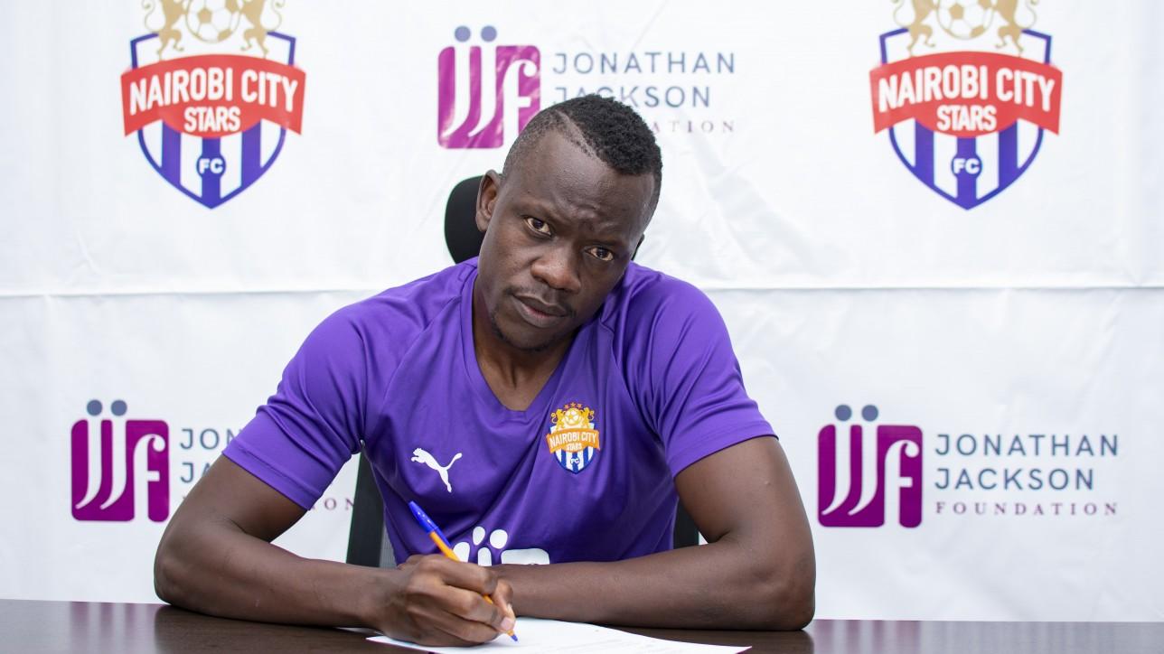 Kenedy Onyango signs two year deal at Nairobi City Stars